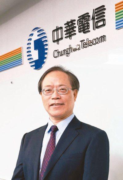 中華電信董事長謝繼茂。(本報系資料庫)