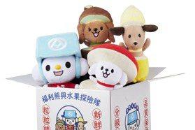全聯「黃金年貨日」限時7天 新年「福利熊點換購」超萌人氣娃娃必收藏