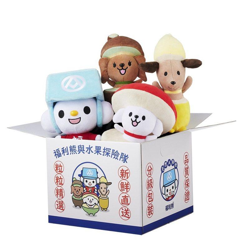 今年迎新春特別首次推出「福利熊積分樂」加價換購活動,用2熊積分加價888元或4熊積分加價798元,可換購福利熊與水果探險隊絨毛娃娃玩偶。圖/全聯福利中心提供