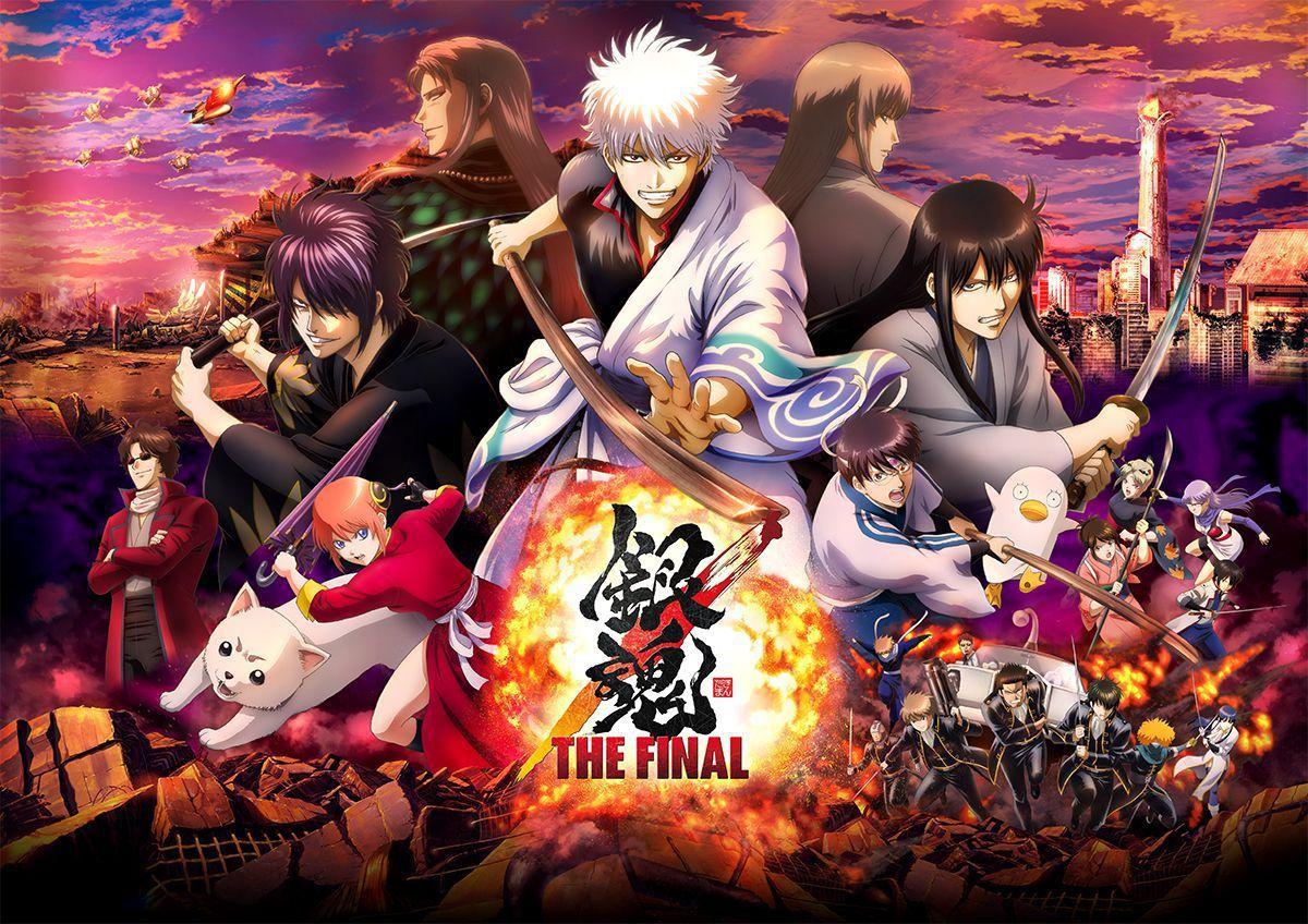 動畫劇場版《銀魂THE FINAL》2月26日全台上映這次真的是最後了...? | 動漫影視| 找新聞| udn遊戲角落