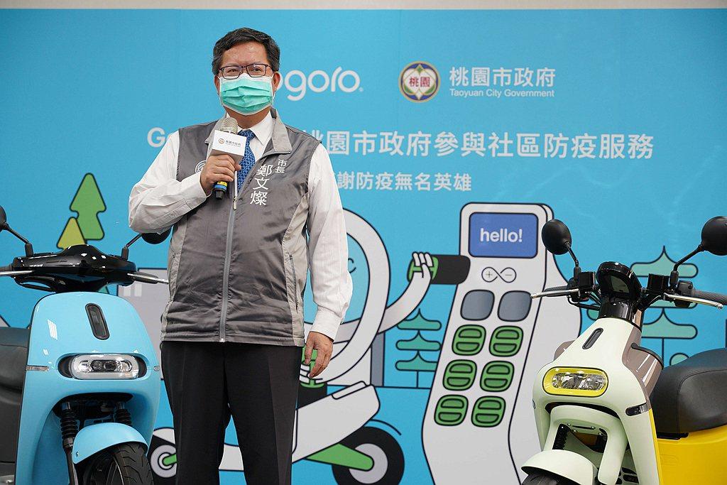 桃園市至今還是全台六都中電動機車設籍最多的直轄市。 圖/Gogoro提供