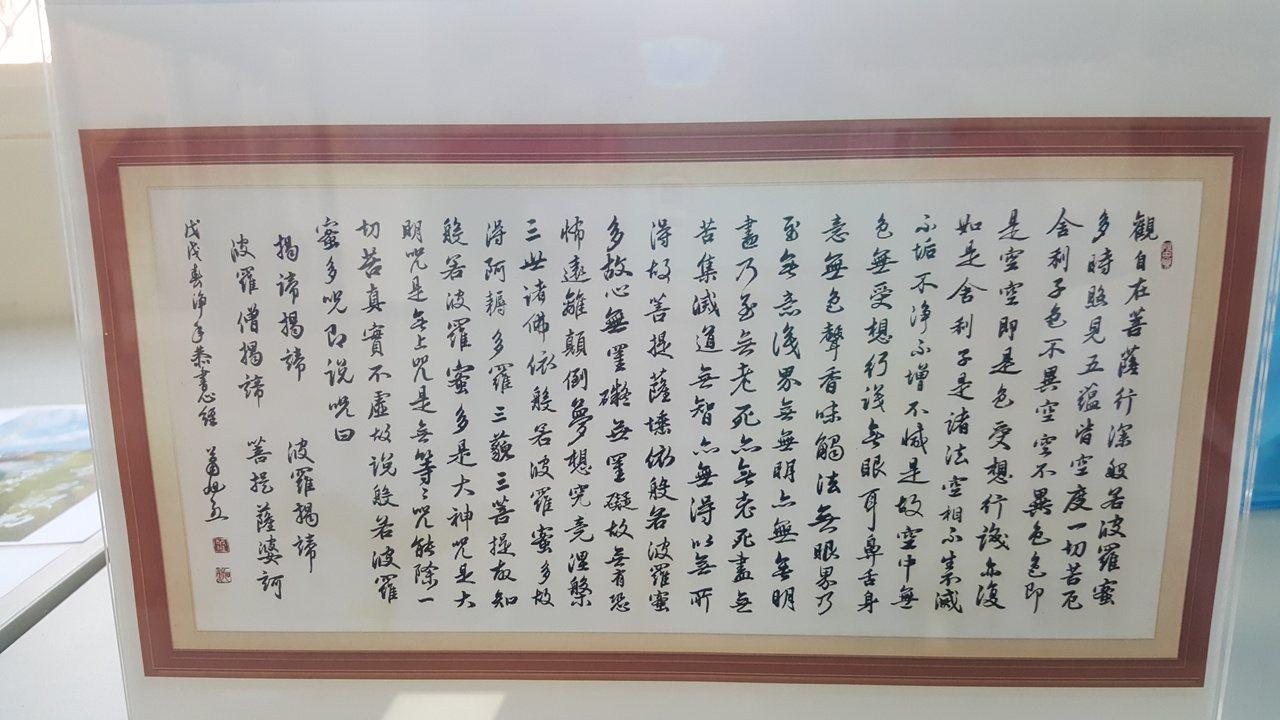 蕭旭烈高中工科主任退休後開始學書法,20年來展現精湛的書法技藝,也投入心力教學。...