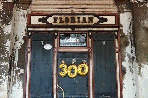 Caffè Florian在疫情中慶祝300年慶。圖/摘自Caffè Flori...