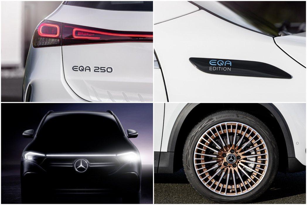 全新Mercedes-Benz EQA外觀。 摘自Mercedes-Benz