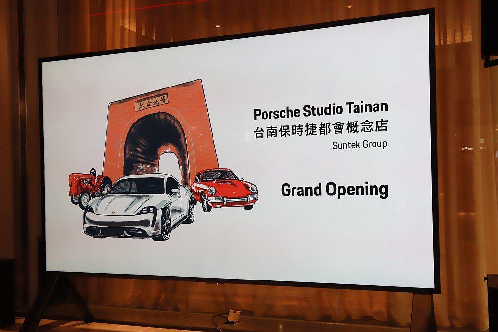 台南保時捷都會概念店開幕期間所陳設的SHARP的120吋8K液晶顯示螢幕同樣是領...