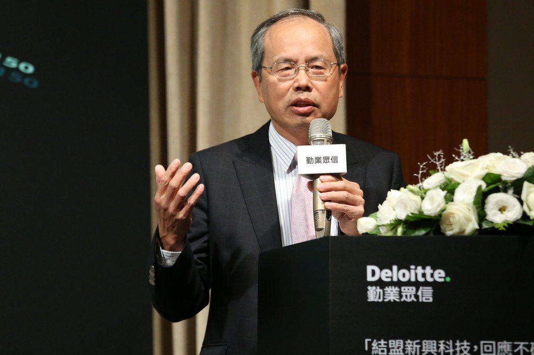 財團法人宋作楠先生紀念教育基金會董事長陳清祥。勤業眾信/提供
