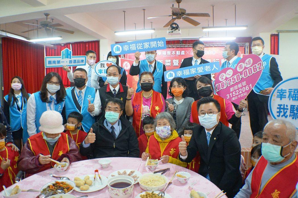 台南市長黃偉哲(左)及幸福家不動產李應吉總經理(右),與獨居長輩提前圍爐過農曆年...