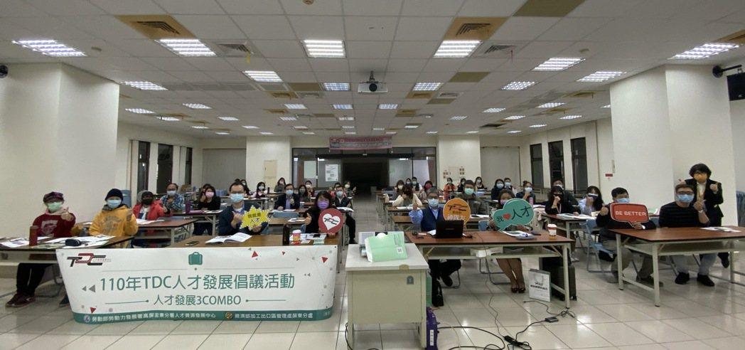 22日上午在屏東加工出口區舉辦人才發展倡議活動。 TDC/提供。