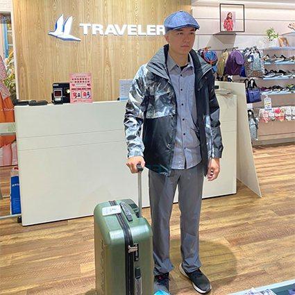 汐止遠雄廣場一樓機能休旅服飾品牌TRAVELER。 遠雄流通/提供
