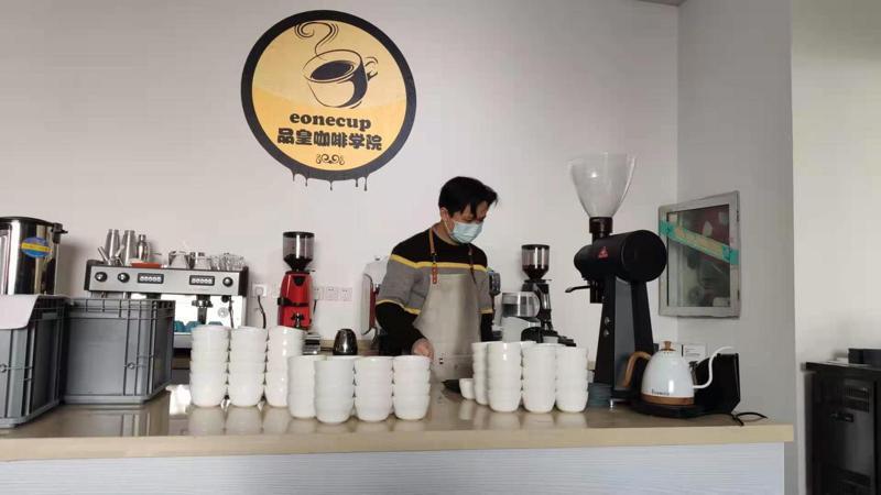 台資品皇咖啡學院。圖/品皇咖啡提供