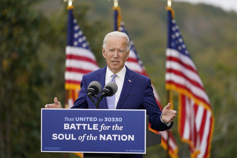 美國總統拜登20日宣誓就職,有學者認為,接下來四年,美中關係未必悲觀;也有學者預測,美國對中國的態度可能像「鴛鴦鍋」。(美聯社)