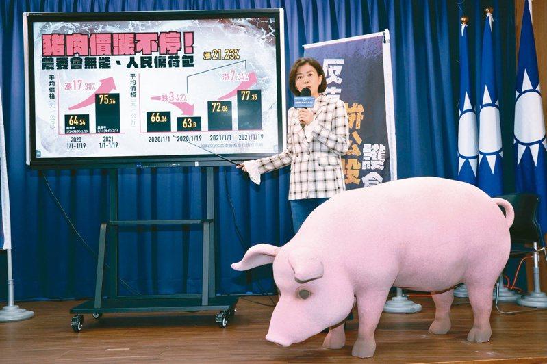 國民黨文傳會主委王育敏指一月豬肉漲幅較去年同期高漲超過百分之十七,批評農委會無能。記者黃義書/攝影