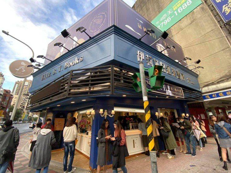伊莉莎白紅茶書房即將進駐三重,開設第3間門市。圖/伊莉莎白紅茶書房提供