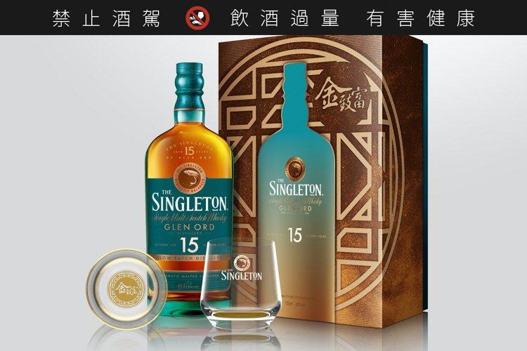 蘇格登15年單一麥芽威士忌禮盒,建議售價2,080元。圖/帝亞吉歐提供。提醒您:...