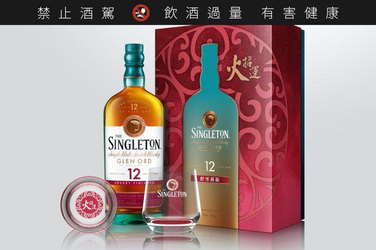 蘇格登12年單一麥芽威士忌禮盒醇雪莉版,建議售價1,430元。圖/帝亞吉歐提供。...