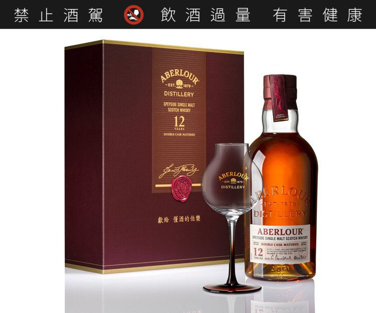 亞伯樂12年單一麥芽蘇格蘭威士忌禮盒,建議售價1,449元。圖/保樂力加提供。提...