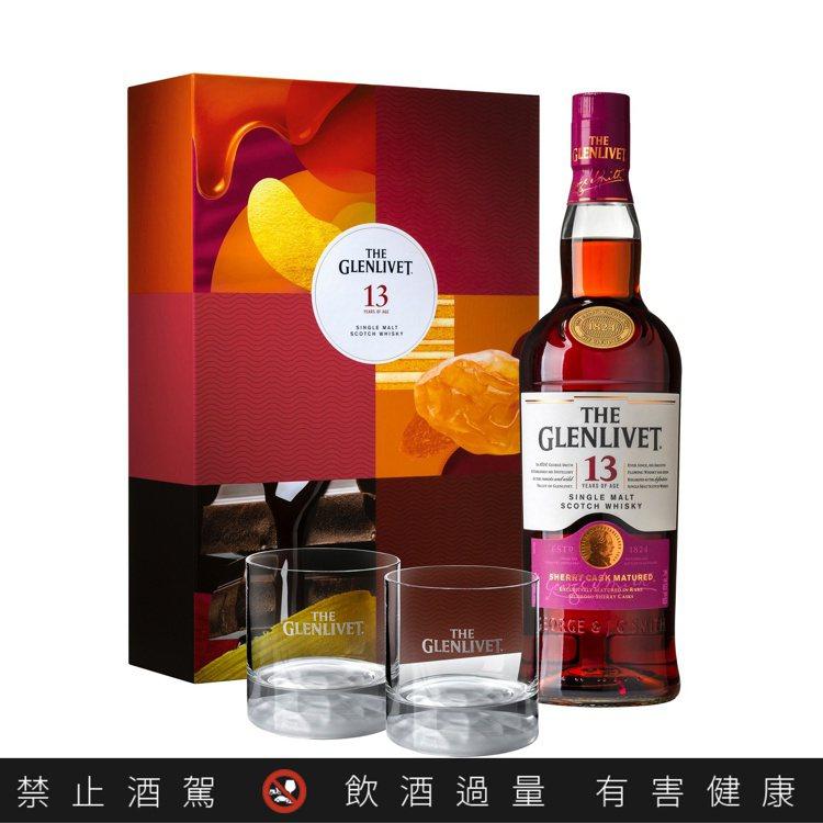 格蘭利威13年雪莉桶單一麥芽蘇格蘭威士忌禮盒,建議售價1,550元。圖/保樂力加...