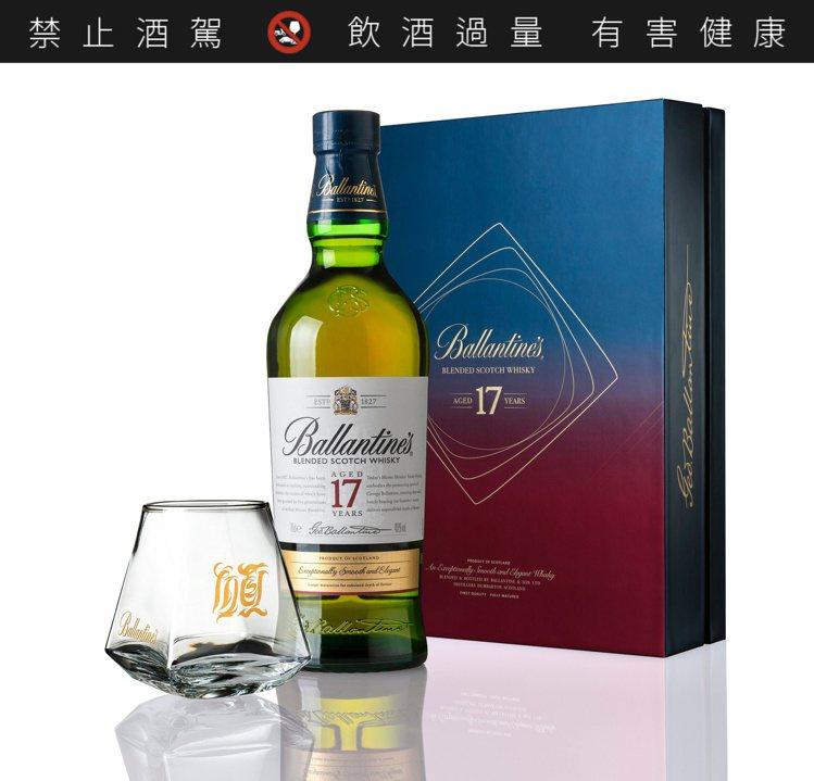 百齡罈17年祈願新年禮盒,建議售價1,599元。圖/保樂力加提供。提醒您:禁止酒...