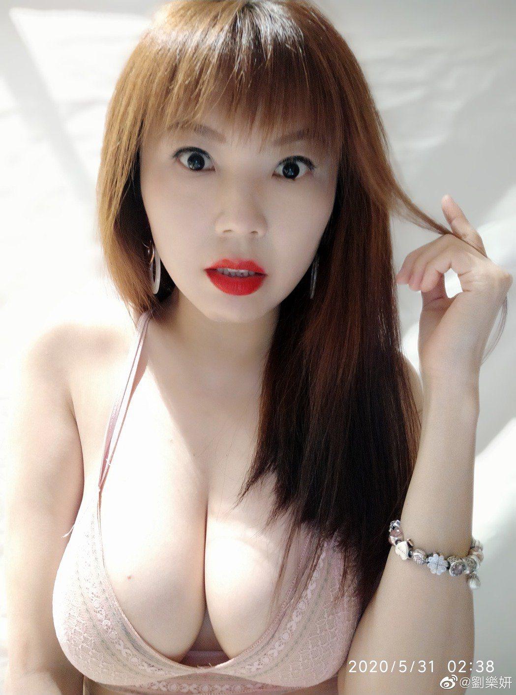 劉樂妍。圖/摘自微博
