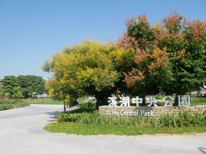 彰化縣政府辦理的「城鎮之心工程計畫-溪湖綠色生活基盤營造計畫」,在中華民國景觀學會最近舉辦的「第八屆台灣景觀大獎」中,獲評選為「公園綠地公共開放空間類」佳作獎。圖/彰化縣政府提供