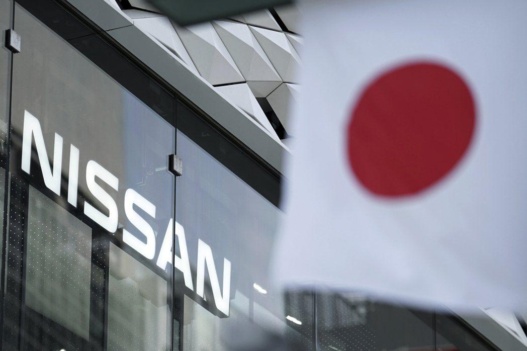 日本車廠日產(Nissan)。 美聯社