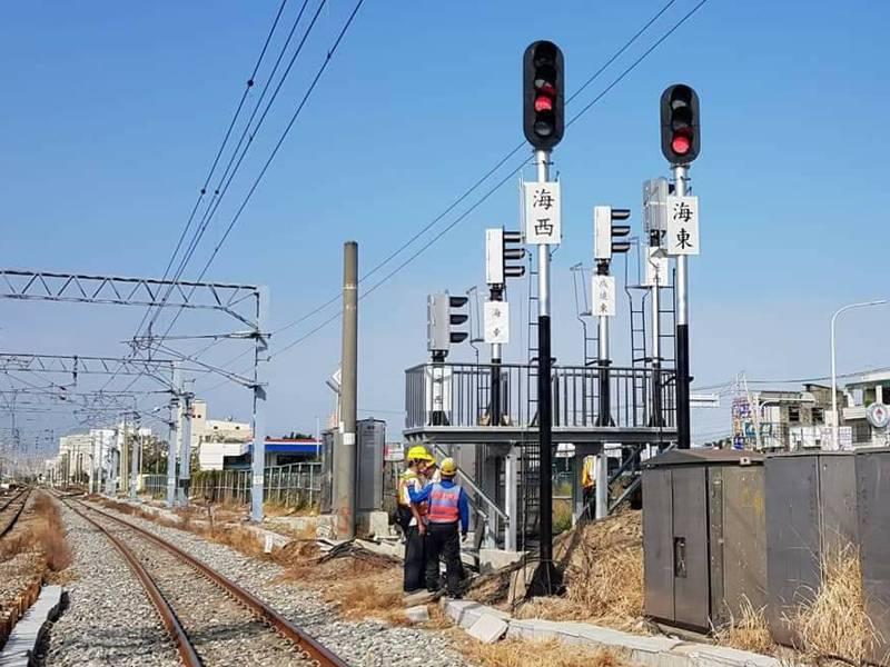 台鐵去年啟動81億號誌系統標案,將68站號誌系統更新為電子聯鎖系統,盼能提高可靠度、安全性。圖為號誌系統示意圖,非標案內容。圖/台鐵提供