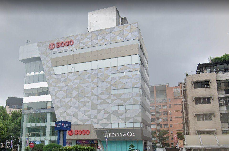 北市敦南SOGO大樓。圖截自Google Maps。