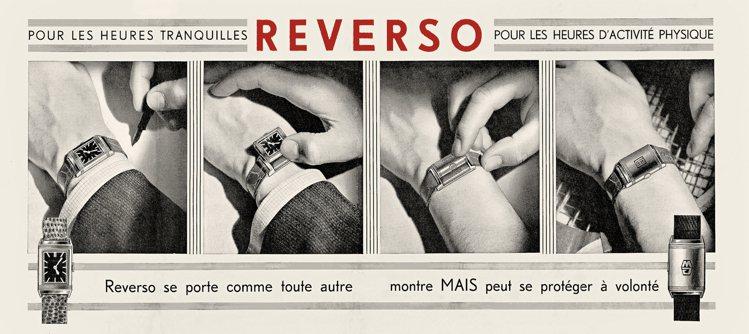 1931年問世的Reverso,可翻轉的表殼結構,是鐘表美學的前衛突破。圖 / ...