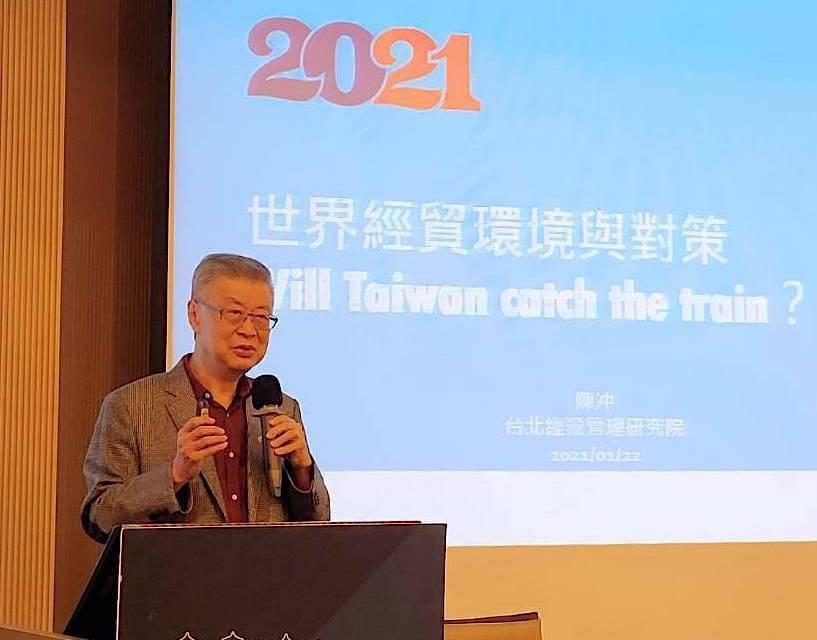 行政院前院長、新世代金融基金會董事長陳冲在論壇上稱,RCEP、CPTPP台灣都沒...