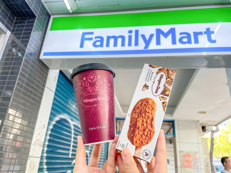 全家便利商店Let's Café X 哈根達斯「雪融拿鐵」,1月27日至2月23日特價99元。圖/全家便利商店提供