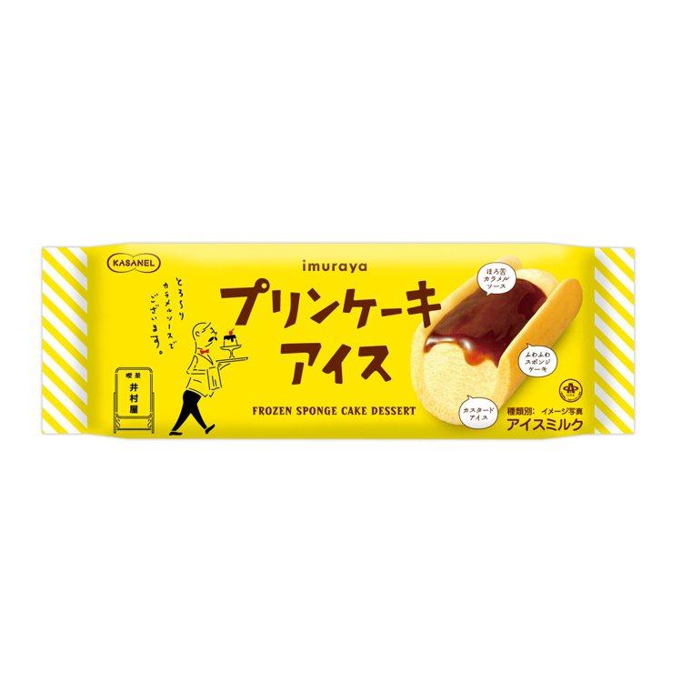 全家便利商店1月27日起推出「卡士達冰淇淋蛋糕捲」,售價65元。圖/全家便利商店...