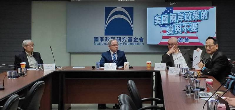 國家政策研究基金會昨天舉辦「美國兩岸政策的變與不變」記者會。記者徐偉真/攝影