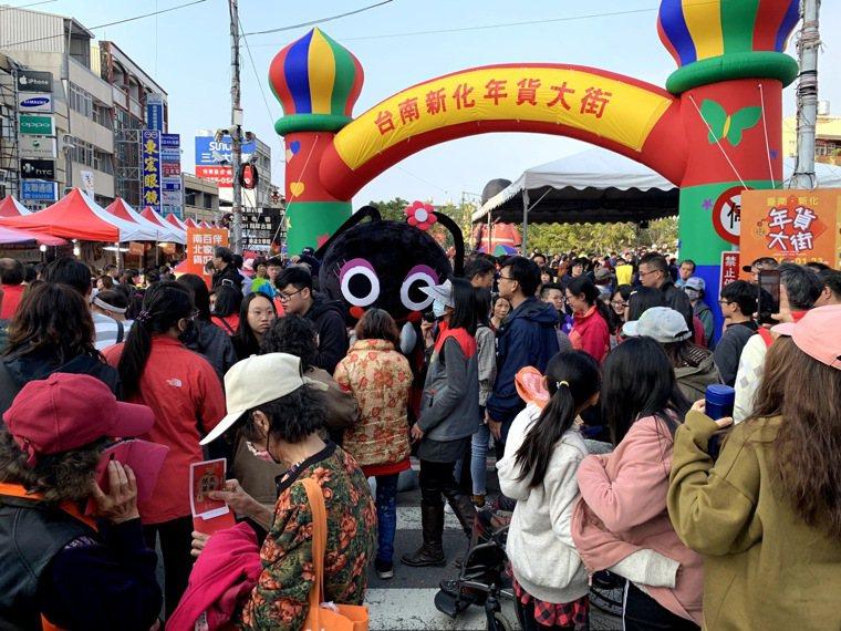 台南新化年貨大街宣布停辦。本報資料照片