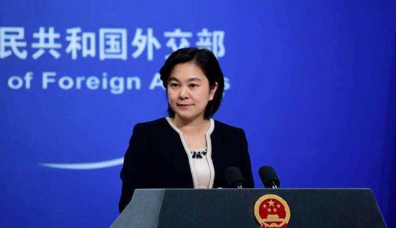 大陸外交部發言人華春瑩。圖/取自陸外交部官網