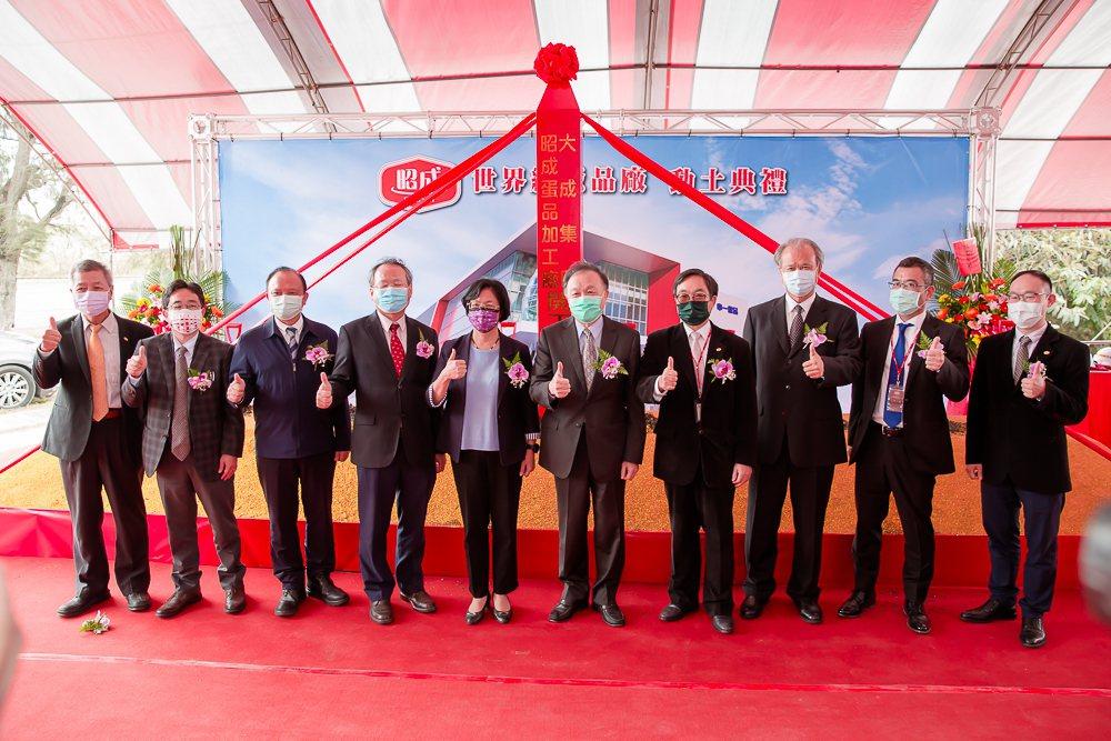 大成(1210)投資10億元,與日本昭和產業合作,在彰化二林將興建全台最大雞蛋旗...