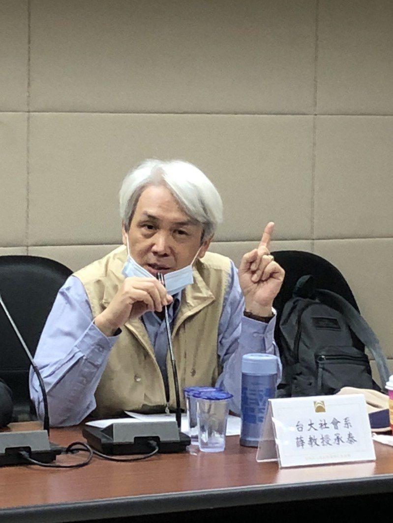 台大社會系教授薛承泰。記者賴于榛/攝影
