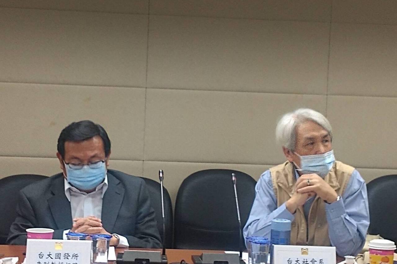 台灣人不能再少了 學者籲國家養小孩 補助學費到15歲