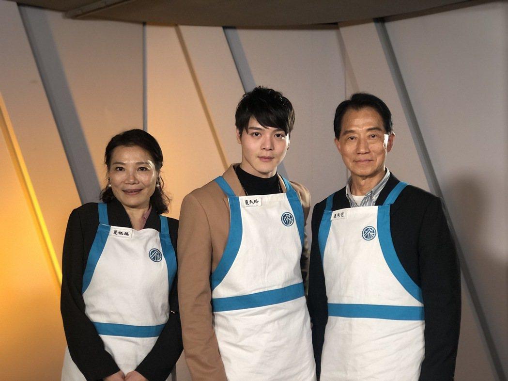 夏天珞(中)與爸爸媽媽一起參加「鴻門家宴」。圖/伊林娛樂提供