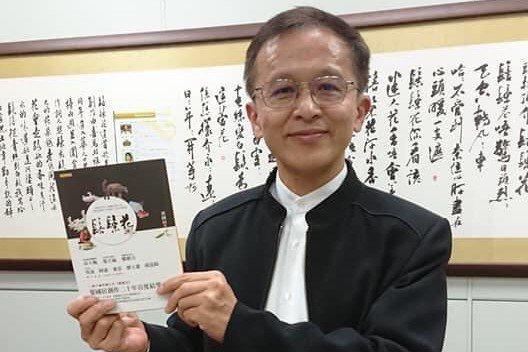 台中市地方稅務局副局長葉國居的作品 「髻鬃花」,今年入學測國文考題。圖/葉國居提供