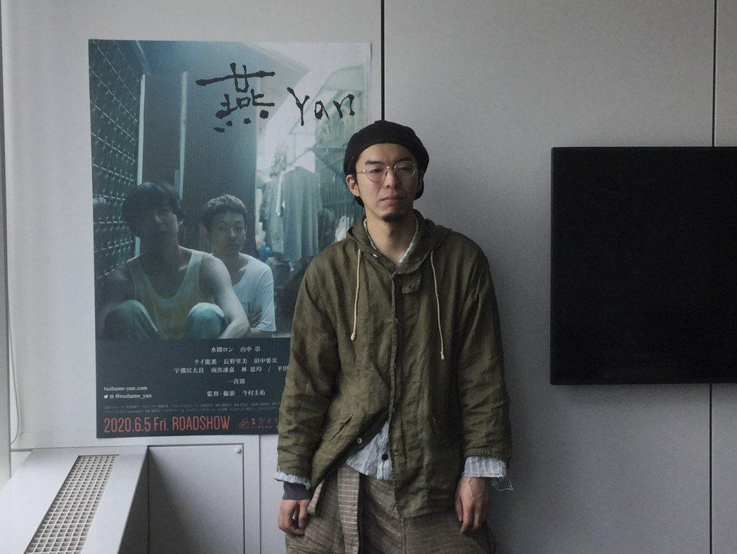 今村圭佑除了擔任「燕」導演之外,同時也是該片攝影師,忠實紀錄高雄在地美景,並誇讚