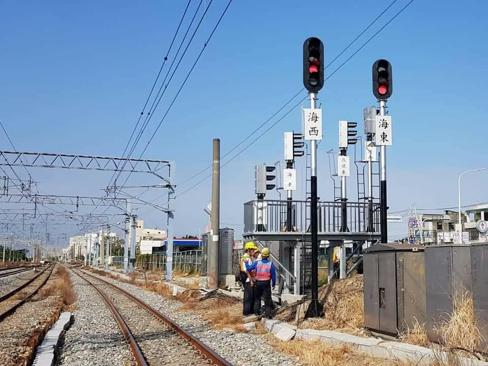 台鐵去年啟動81億號誌系統標案,將68站號誌系統更新為電子聯鎖系統,盼能提高可靠...
