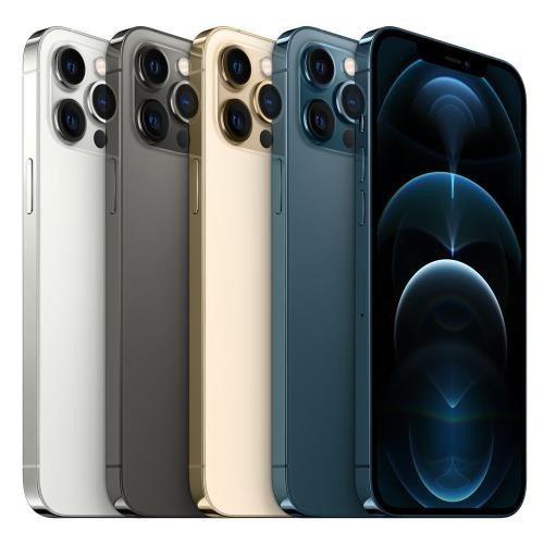 「東森幣抽豪禮」活動一波接一波,本月消費1元起,可參加100枚東森幣抽獎活動,這回東森購物將抽出10台iPhone 12 Pro Max 256G,2月2日LIVE抽獎。東森購物/提供