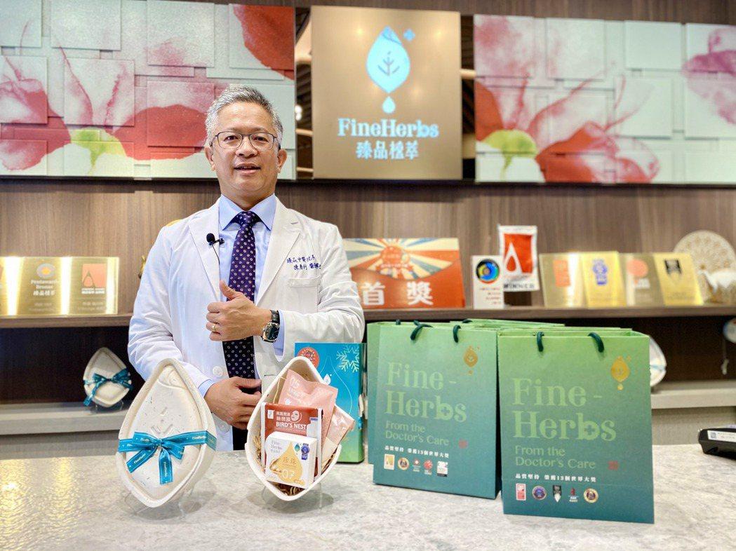 中西醫學博士陳勇利研發、具防疫概念的「新希望禮盒」正式上市。記者宋健生/攝影