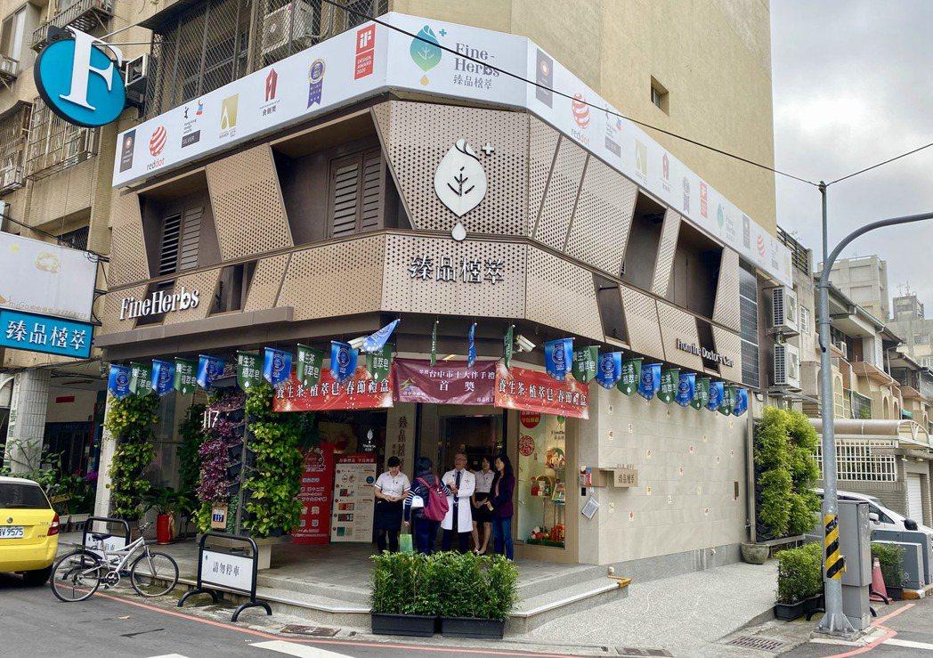 位於台中市南屯區大墩七街的「臻品植萃」旗艦店。記者宋健生/攝影