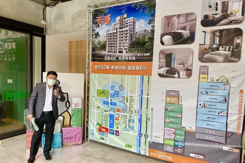台中「合勤共生宅」成功打造新型態高齡者合適住宅