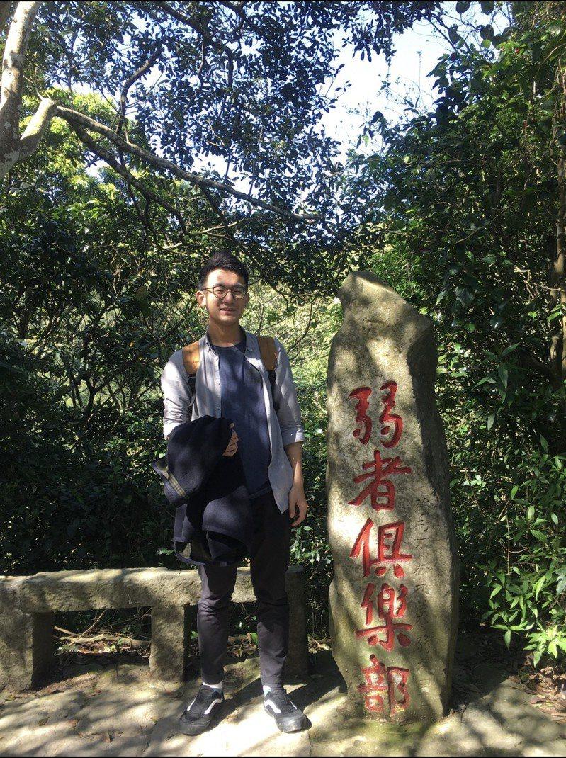 文化大學法律系畢業的劉大慶,應屆考上法研所、律師高考及書記官,連過三榜。圖/劉大慶提供