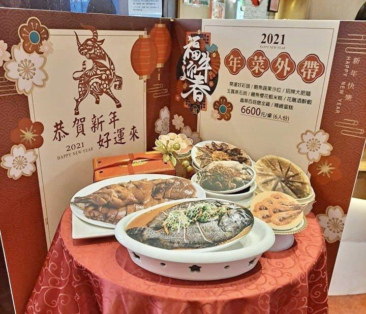 阿秋大肥鵝因應年關外帶需求,推出多道應景年菜和禮盒。記者宋健生/攝影