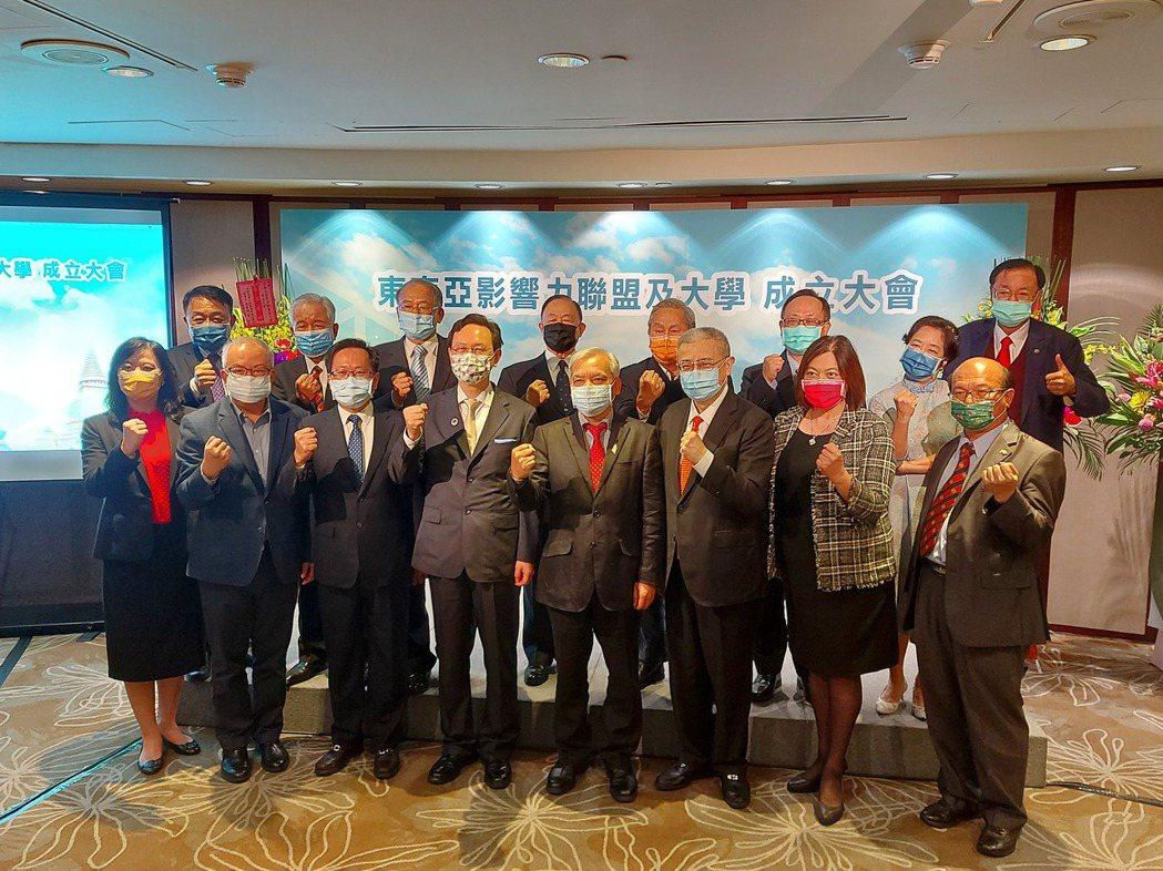 「東南亞影響力聯盟(SIA)」、「東南亞影響力大學(SIU)」成立大會。記者黃有...