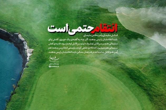 貼出暗示狙殺川普照片 伊朗最高領袖推特帳號遭停權