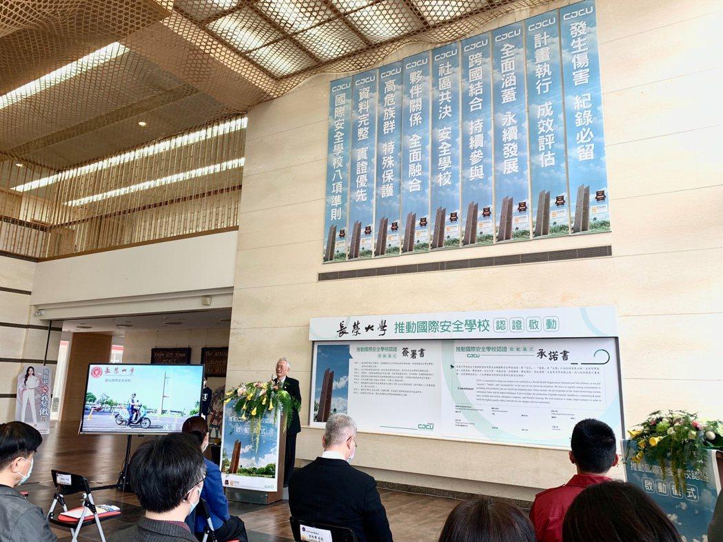 長榮大學董事長楊四海談到,學校全體人員須要在校安事件後化被動為主動,把危機化為轉...